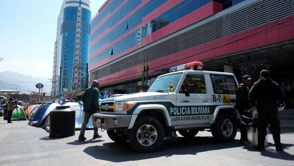 La Policía boliviana - Sputnik Mundo
