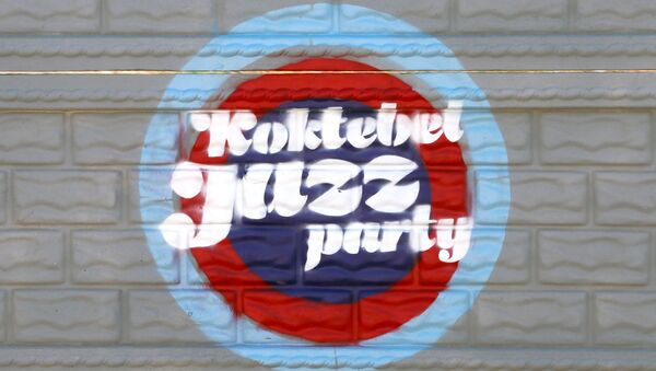 Logo del festival musical internacional Koktebel Jazz Party en Crimea - Sputnik Mundo