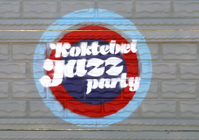 Logo del festival musical internacional Koktebel Jazz Party en Crimea
