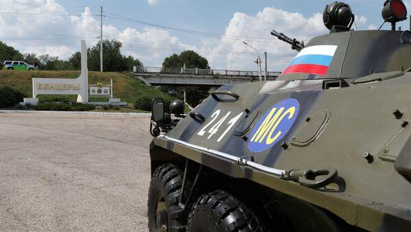 Tropas rusas en Transnistria - Sputnik Mundo