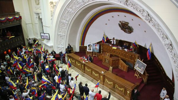 La Asamblea Nacional de Venezuela - Sputnik Mundo