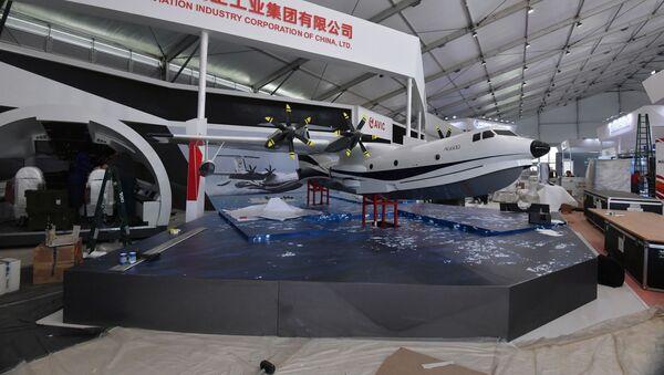 Maqueta del avión anfibio Jiaolong AG 600 de AVIC - Sputnik Mundo