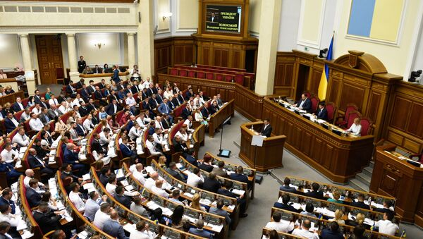 La Rada, parlamento ucraniano - Sputnik Mundo