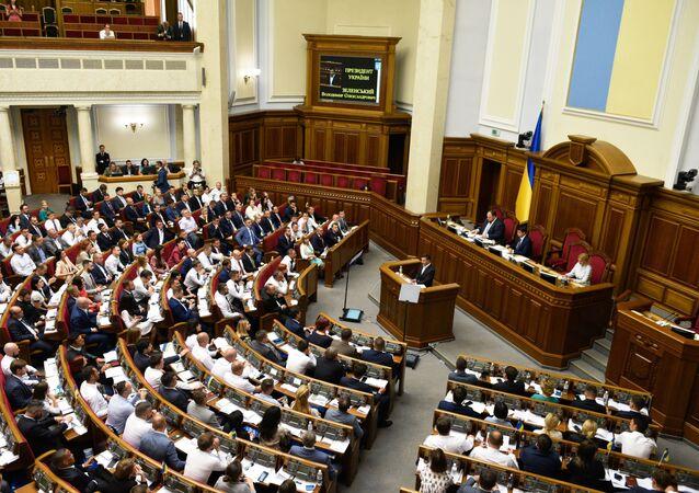 La Rada, parlamento ucraniano