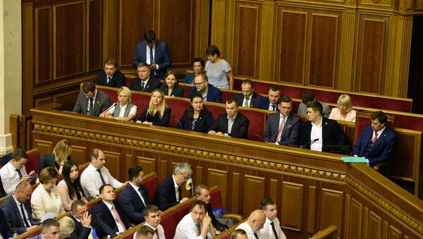 El recién aprobado Gobierno de Ucrania - Sputnik Mundo