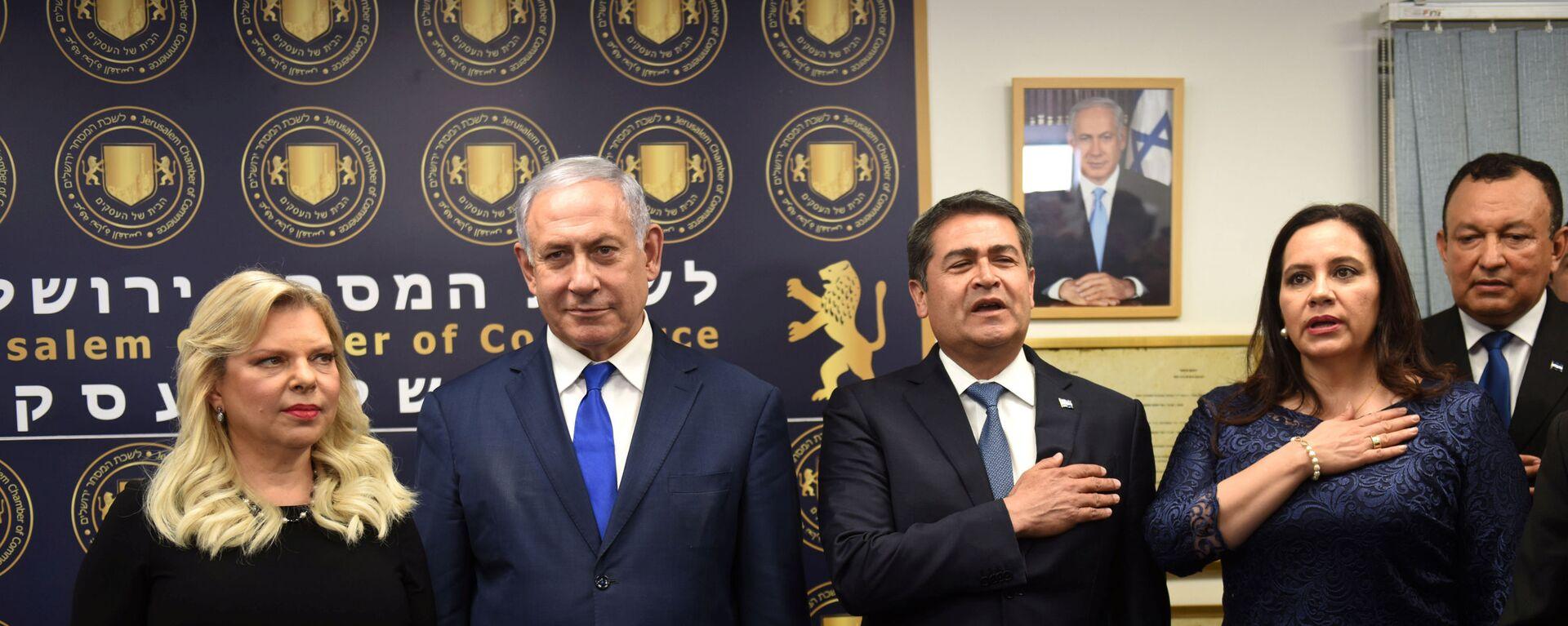 El primer ministro de Israel, Benjamín Netanyahu, y el presidente de Honduras, Juan Orlando Hernández, junto a sus mujeres - Sputnik Mundo, 1920, 01.09.2019