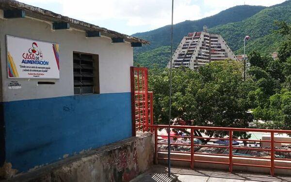La casa de alimentación de la Comuna Victoria Socialista, Caracas, Venezuela - Sputnik Mundo