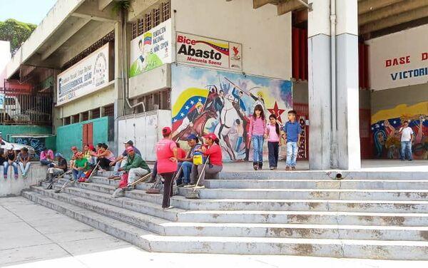 La entrada a la base de la Comuna Victoria Socialista, Caracas, Venezuela - Sputnik Mundo