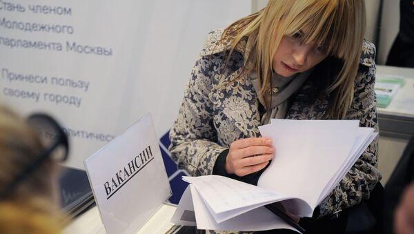 Feria de empleo en Rusia (Archivo) - Sputnik Mundo