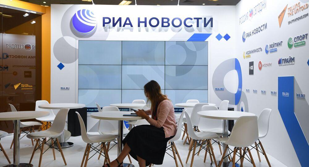 El stand del grupo Rossiya Segodnya en el Foro Económico Oriental