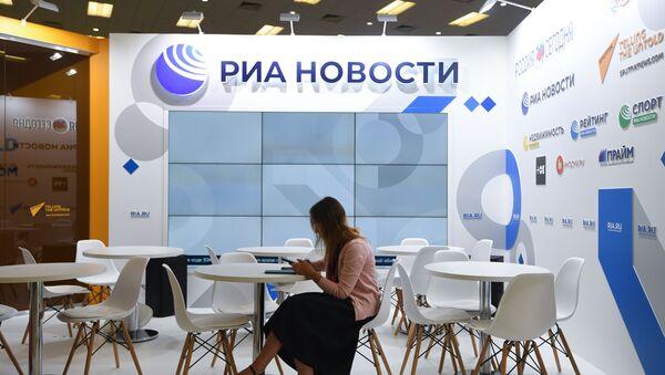 El stand del grupo Rossiya Segodnya en el Foro Económico Oriental - Sputnik Mundo