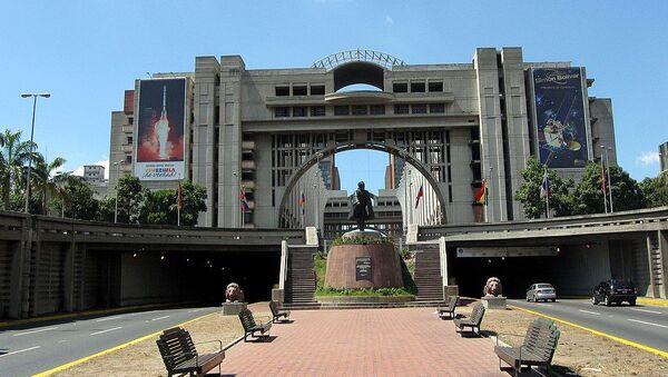Palacio de Justicia de Caracas - Sputnik Mundo