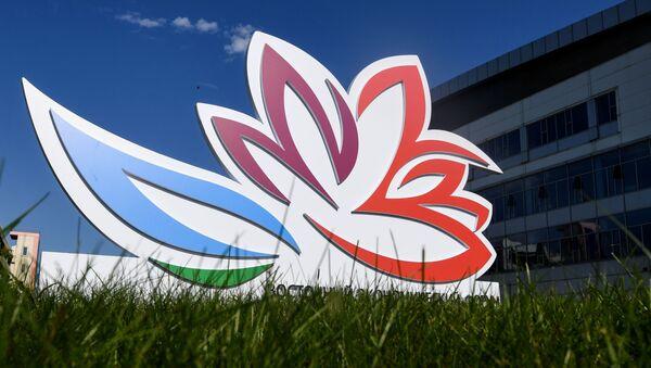 El logo del Foro Económico Oriental - Sputnik Mundo