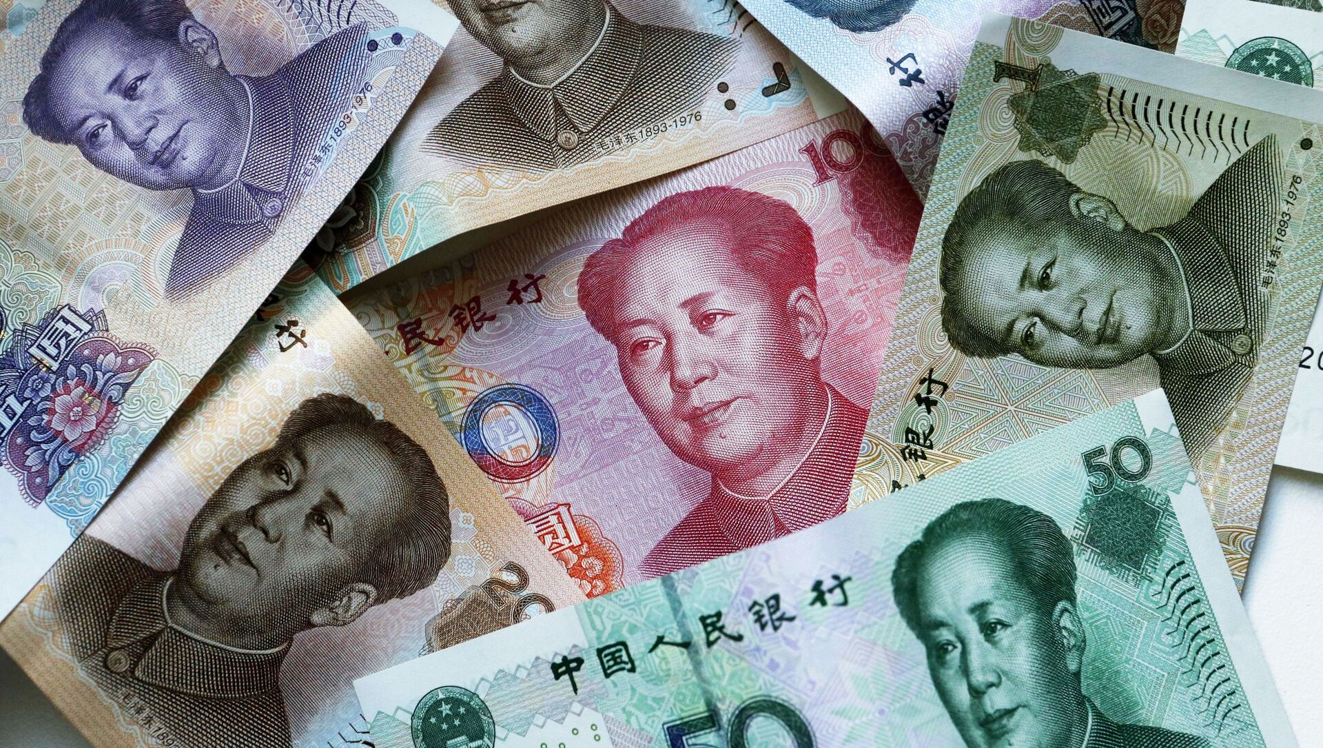 Billetes de yuanes, moneda china - Sputnik Mundo, 1920, 18.01.2021