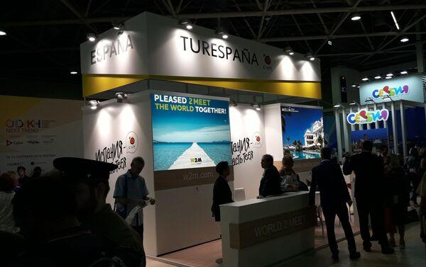 España en la feria turística OTDYKH Leisure - Sputnik Mundo