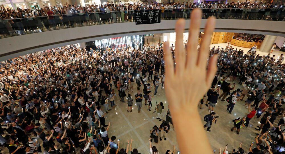 Protestas en el 'International Finance Centre' en Hong Kong