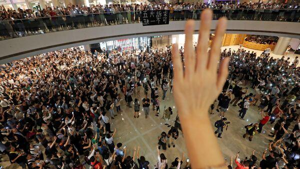 Protestas en el 'International Finance Centre' en Hong Kong - Sputnik Mundo