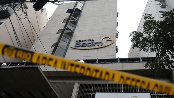 El hospital Badim de Rio de Janeiro - Sputnik Mundo