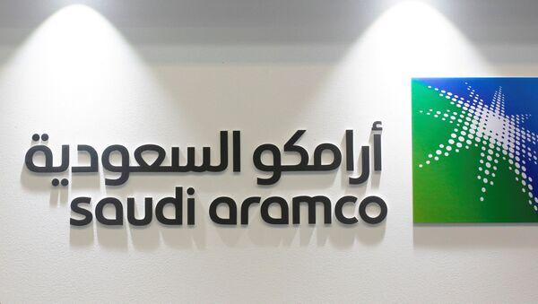Logo de Saudi Aramco - Sputnik Mundo