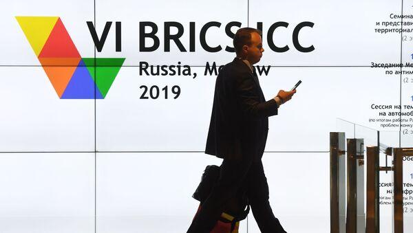 la Conferencia de competencia bajo los auspicios del grupo BRICS en Moscú - Sputnik Mundo