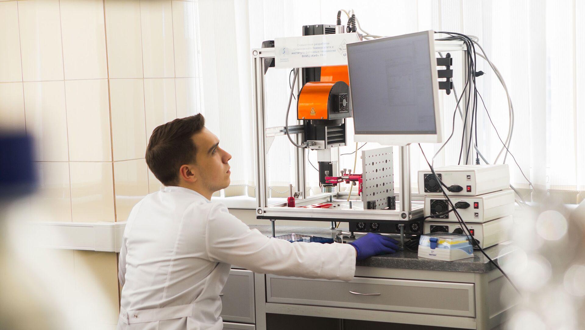 El futuro está aquí: científicos rusos crean una innovadora bioimpresora 3D  láser - 15.11.2019, Sputnik Mundo
