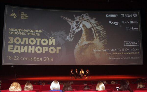 La inauguración del festival de cine Unicornio de Oro en Moscú - Sputnik Mundo
