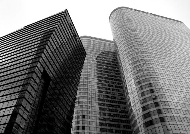 Rascacielos (imagen referencial)