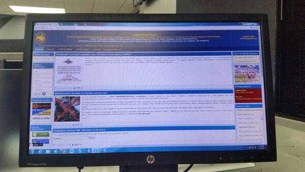 Mirotvorets, la web ucraniana - Sputnik Mundo