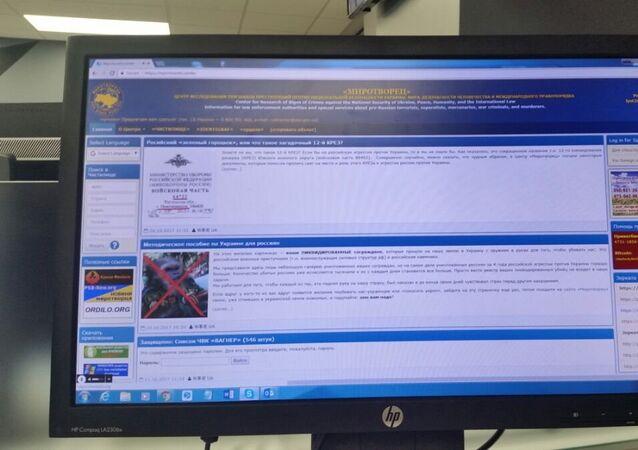 Mirotvorets, la web ucraniana