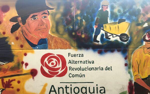 El partido político FARC: Fuerza Alternativa Revolucionaria del Común - Sputnik Mundo