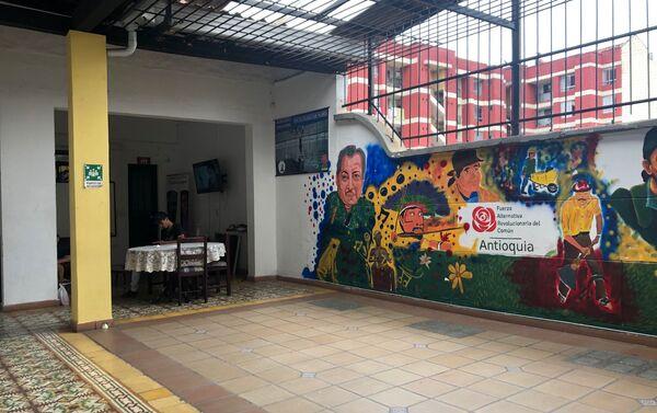 La oficina del partido FARC en el centro de Medellín, Colombia - Sputnik Mundo