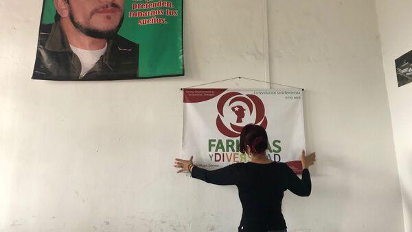 Carteles en la oficina del partido FARC en el centro de Medellín, Colombia - Sputnik Mundo
