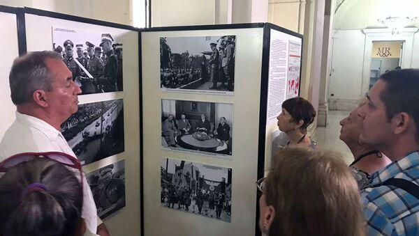 Exposición fotográfica en la Habana dedicada al 80 aniversario del inicio de la II Guerra Mundial - Sputnik Mundo