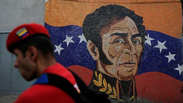 Retrato de Simón Bolívar en la bandera de Venezuela - Sputnik Mundo
