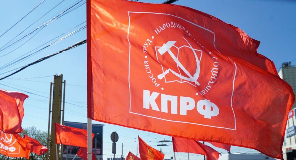 Bandera del Partido Comunista de la Federación de Rusia (archivo)
