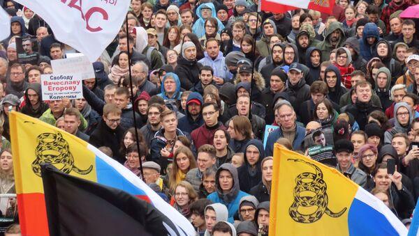Protestas en el centro de Moscú - Sputnik Mundo