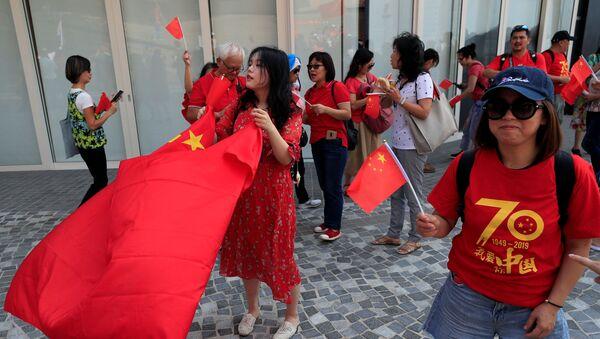 Los partidarios de Pekín marchan en Hong Kong - Sputnik Mundo
