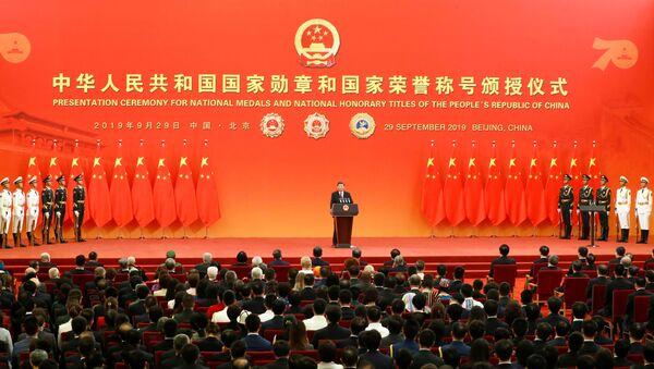 Ceremonia de entrega de Medallas de la Amistad en el Gran Palacio del Pueblo de Pekín, China - Sputnik Mundo