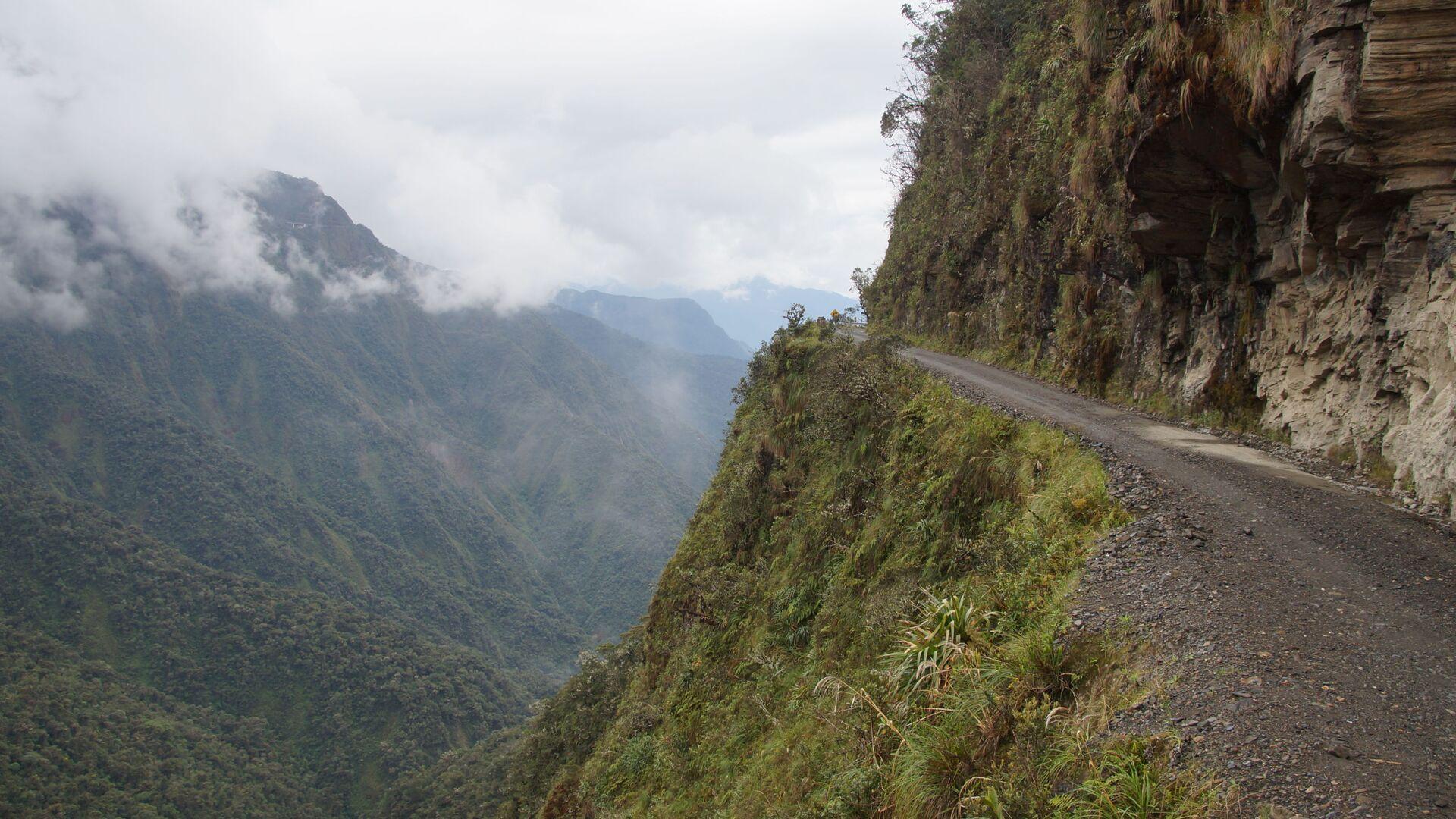 Carretera boliviana (imagen referencial) - Sputnik Mundo, 1920, 07.06.2021