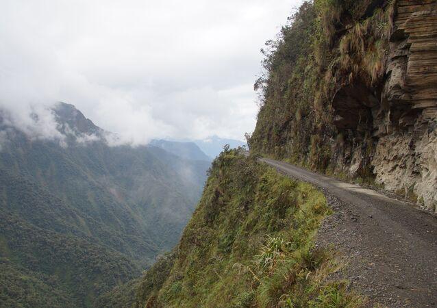 Carretera boliviana (imagen referencial)
