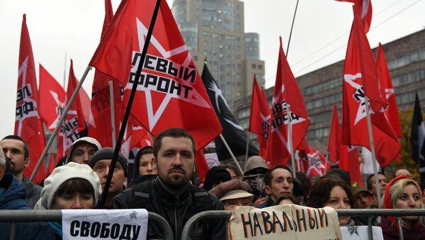 Las protestas en Moscú - Sputnik Mundo