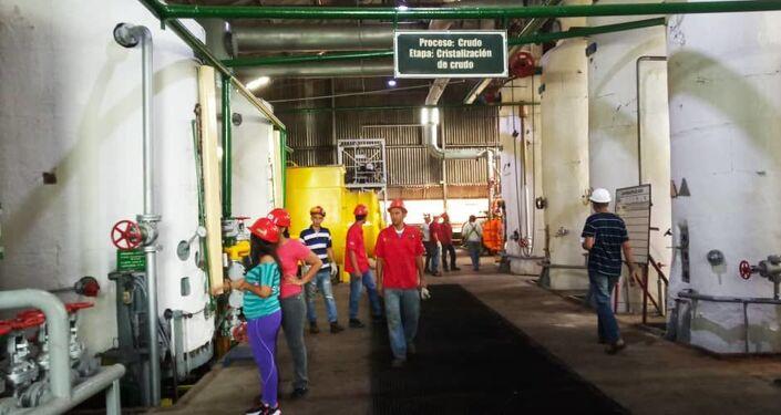 Interior del central azucarero, Ureña, estado de Táchira, Venezuela