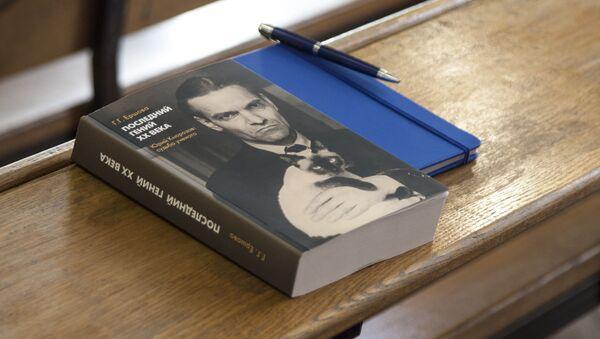 'El último genio del siglo XX', la primera biografía de Yuri Knórozov - Sputnik Mundo