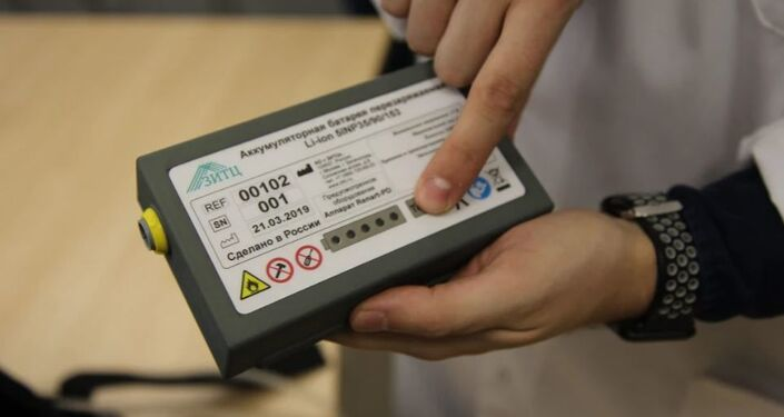 La batería con la que funciona el riñón artificial portátil