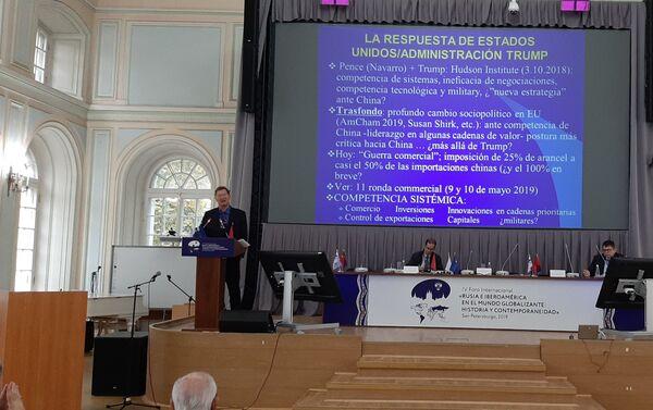 En conferencia China-Latinoamérica - Sputnik Mundo