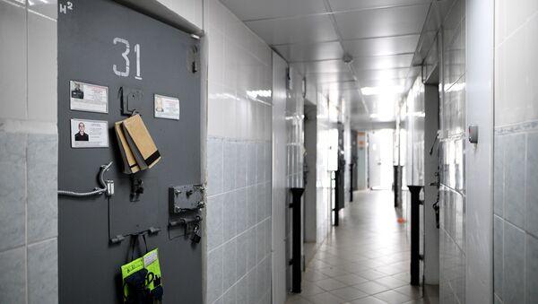 Una prisión en Rusia - Sputnik Mundo
