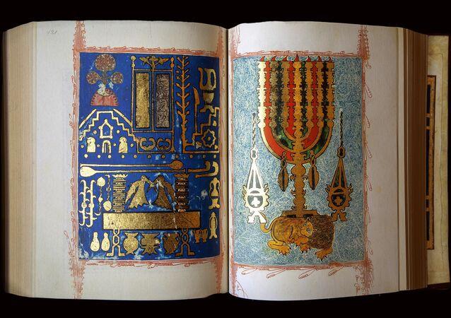 La Biblia Kennicott (archivo)