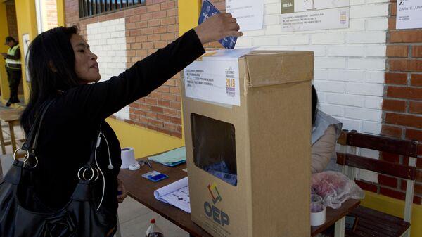 Elecciones primarias en Bolivia (archivo) - Sputnik Mundo