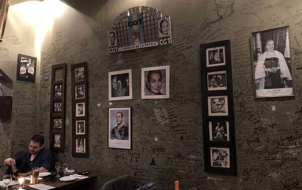 El Perón Perón, restaurante militante  - Sputnik Mundo