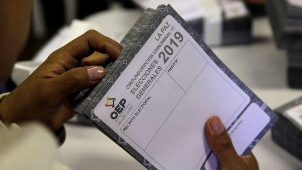 Las papeletas de votación para las elecciones generales de Bolivia - Sputnik Mundo
